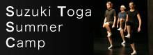 Suzuki Toga Summer Camp 2017 Aug. 13 – Aug. 28