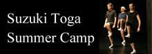 Suzuki Toga Summer Camp 2019 July 21 – August 4