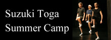 Suzuki Toga Summer Camp 2020