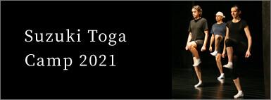 Suzuki Toga Camp: New Schedule Announcement